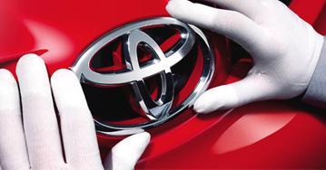 Toyota India | Careers