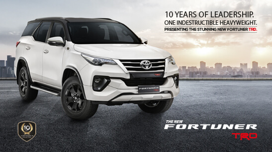 Toyota Official Site >> Toyota India Official Website
