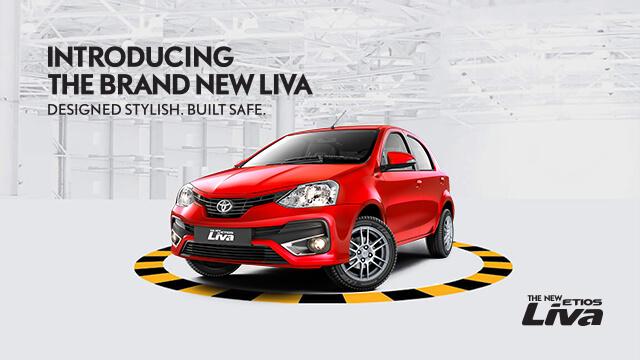 Toyota India | Brochure