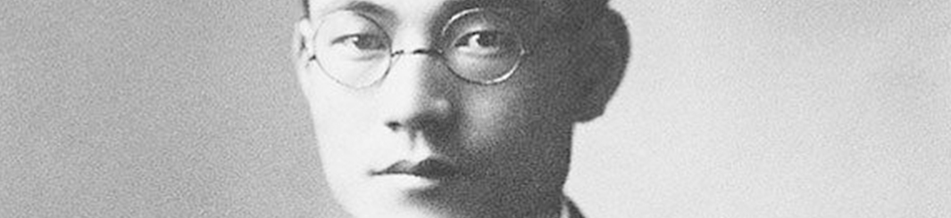 Toyoda-Sakichi