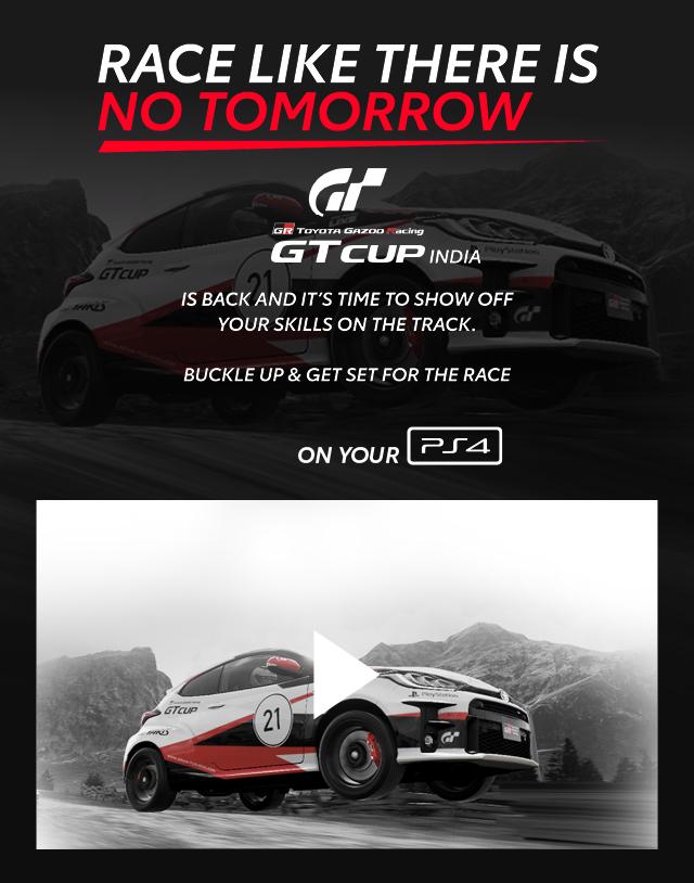 TGR GT Cup
