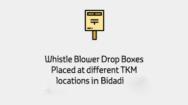 Whistle Blower Drop Boxes